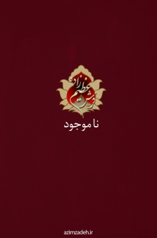 ترمه  احمدی