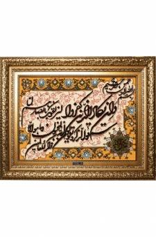 ون یکاد  احمدی