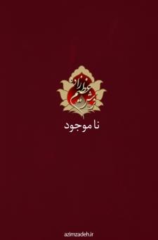 کف ساده  احمدی